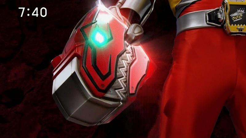 Kyoryu Red